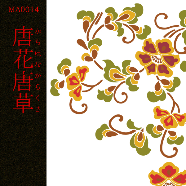 [和柄デザイン]MA-0014 唐花唐草