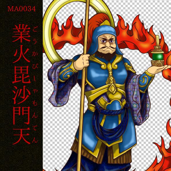 [和柄デザイン]MA-0034 業火毘沙門天