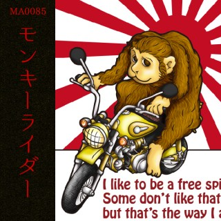 [和柄デザイン]MA-0085 モンキーライダー