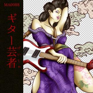 [和柄デザイン]MA-0088 ギター芸者