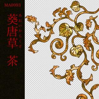 [和柄デザイン]MA-0093 葵唐草(茶)