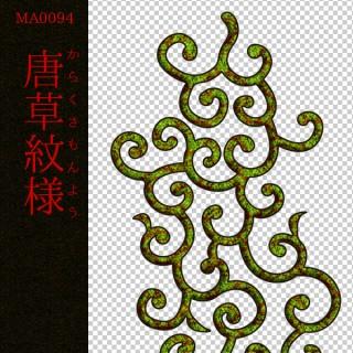 [和柄デザイン]MA-0094 唐草紋様
