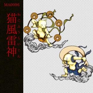 [和柄デザイン]MA-0096 猫風雷神