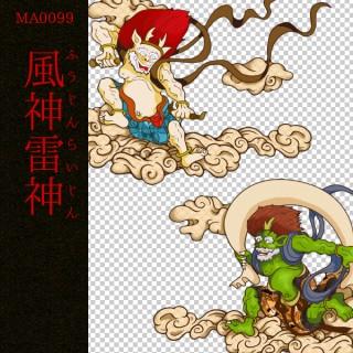 [和柄デザイン]MA-0099 風神雷神
