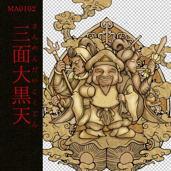 [和柄デザイン]MA-0102 三面大黒天