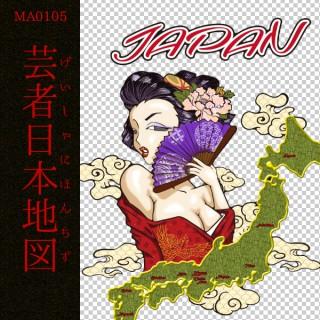 [和柄デザイン]MA-0105 芸者日本地図