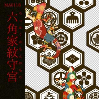 [和柄デザイン]MA-0118 六角家紋守宮