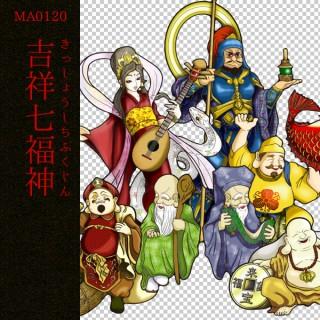 [和柄デザイン]MA-0120 吉祥七福神