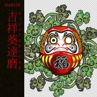 [和柄デザイン]MA-0126 吉祥葵達磨