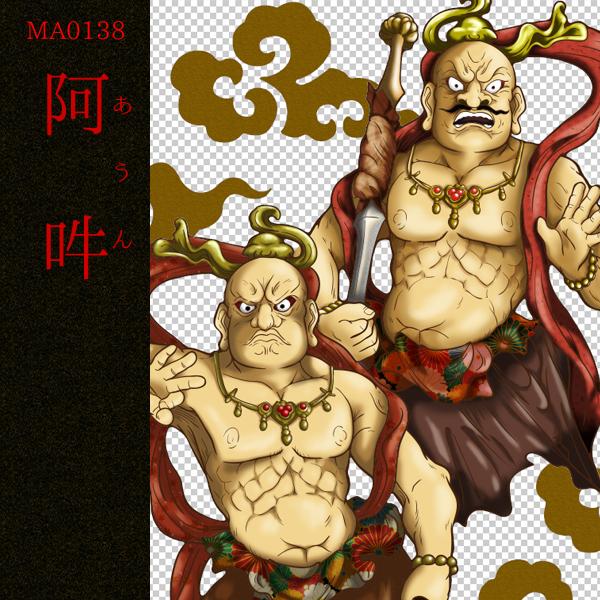 [和柄デザイン]MA-0138 阿吽
