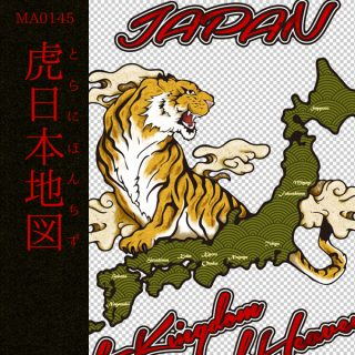 [和柄デザイン]MA-0145 虎日本地図