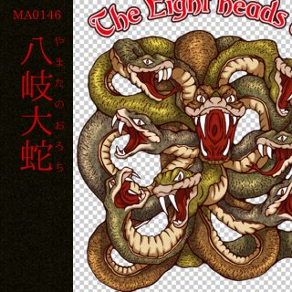 [和柄デザイン]MA-0146 八岐大蛇