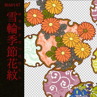 [和柄デザイン]MA-0147 雪輪季節花紋