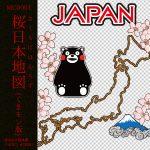 [和柄デザイン] MC-0001 桜日本地図(くまモン版)