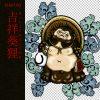[和柄デザイン]MA-0170 吉祥葵狸